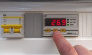 Пульт управления парогенератором