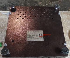 Маркировка СЕ на парогенераторе ПЭ-2.0