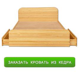 Кровать из массива кедра