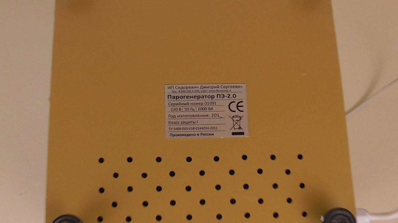 Как выбрать парогенератор для кедровой бочки
