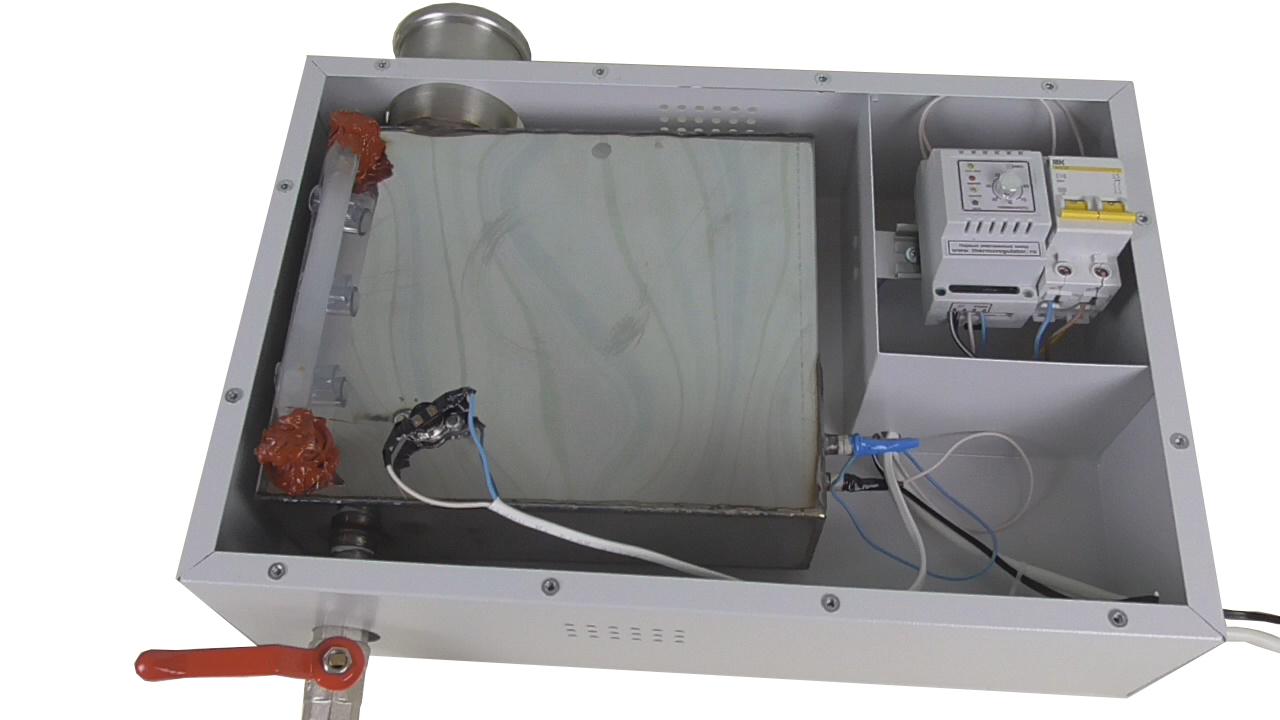 Открытый парогенератор с аромоемкостью