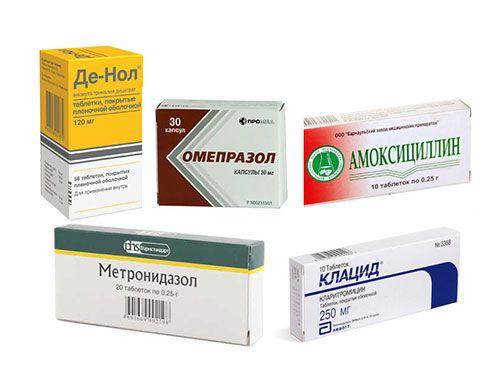 Препараты для лечения от хеликобактера